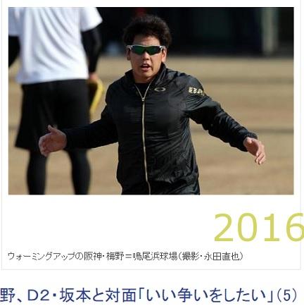 2016-0112-02