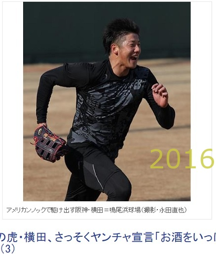 2016-0112-03