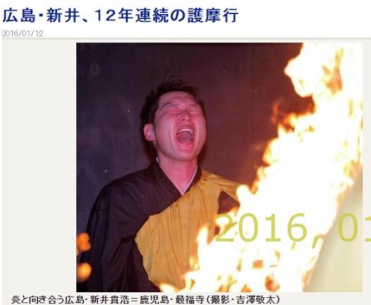 2016-0112-10
