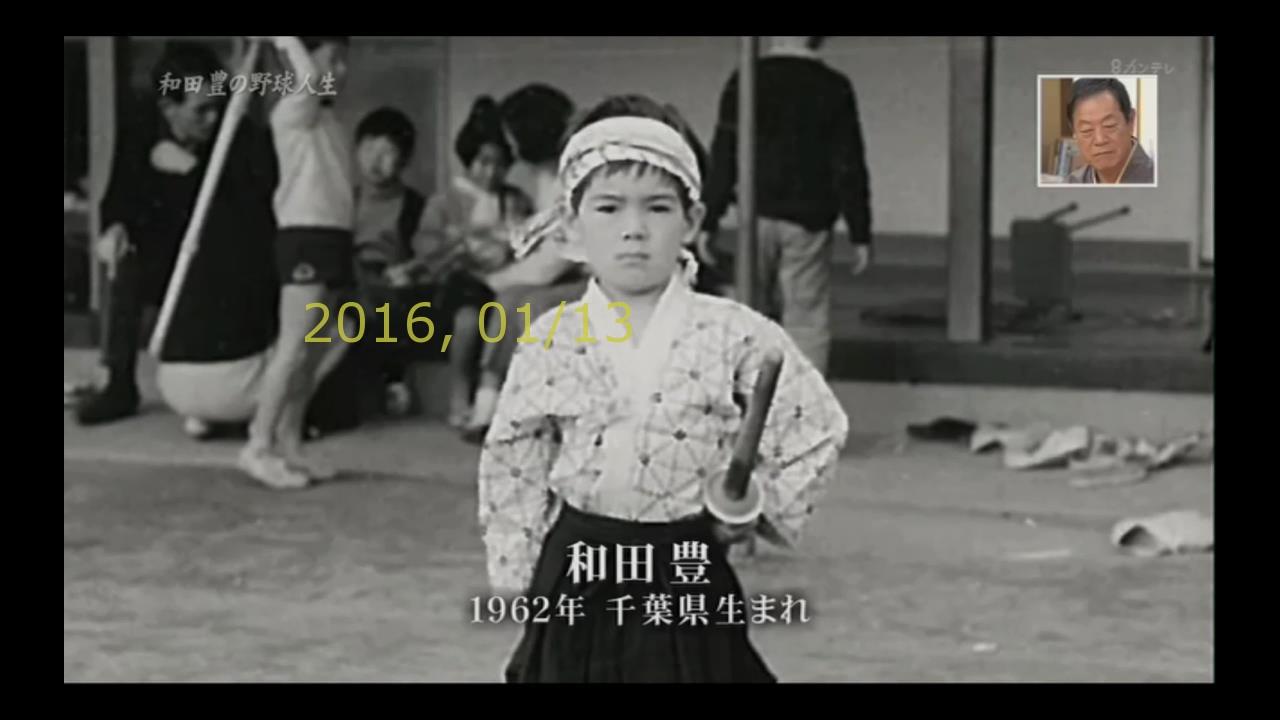2016-0113-yoi-04