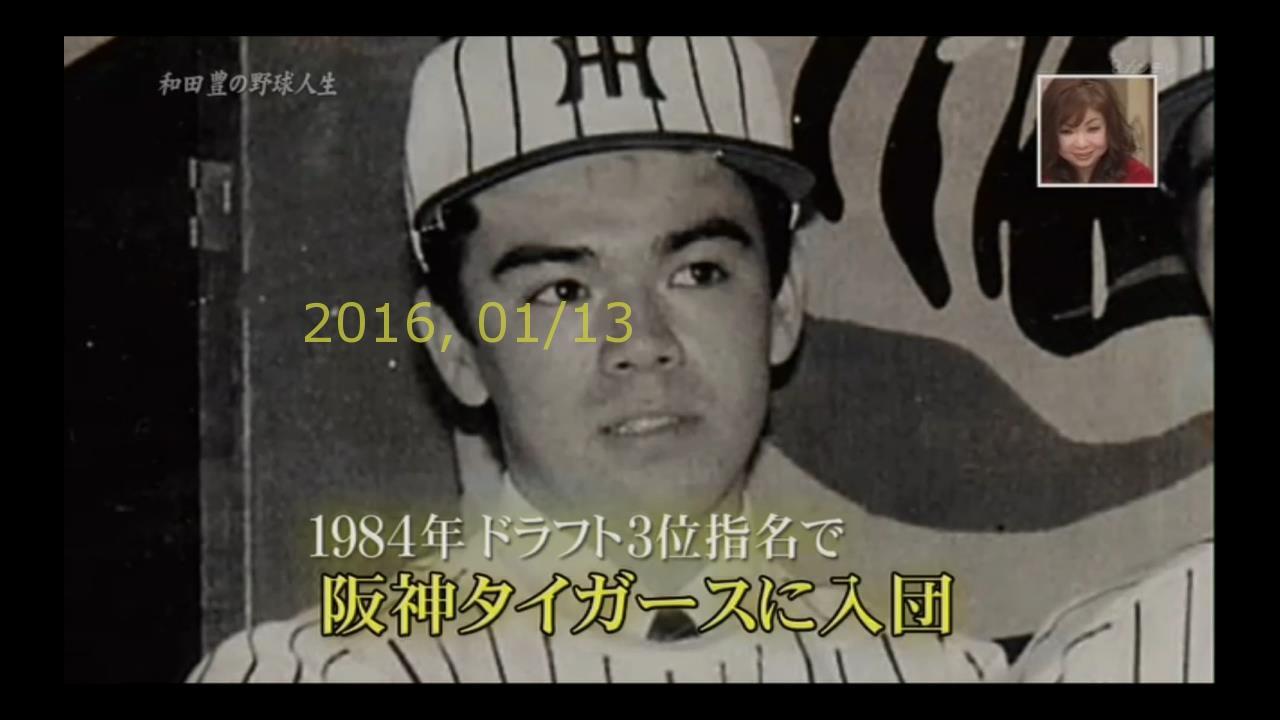 2016-0113-yoi-08