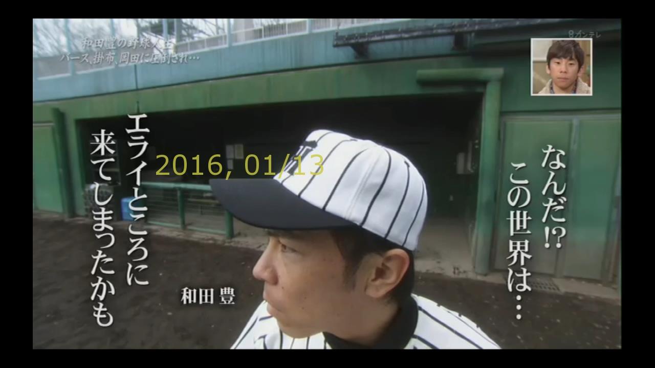 2016-0113-yoi-10