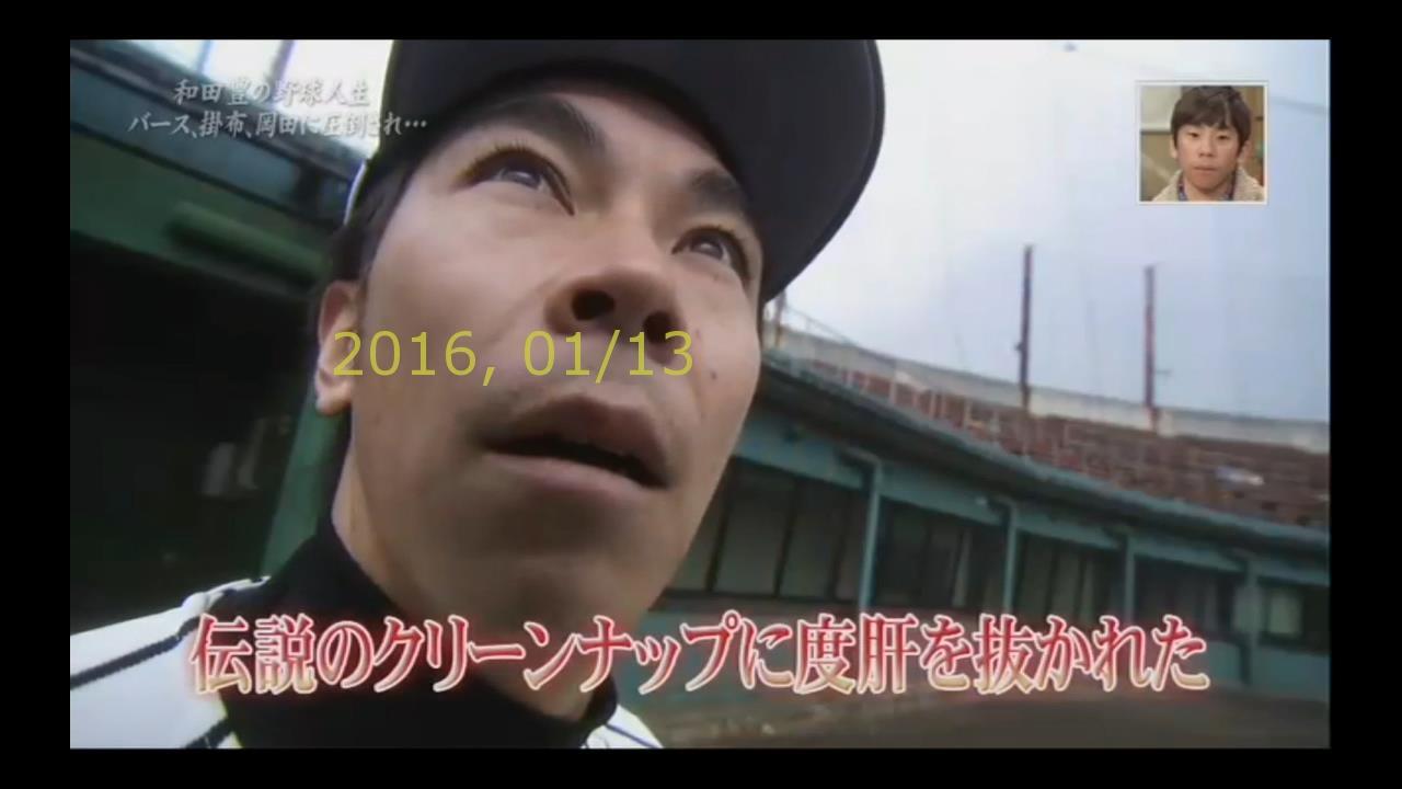 2016-0113-yoi-11
