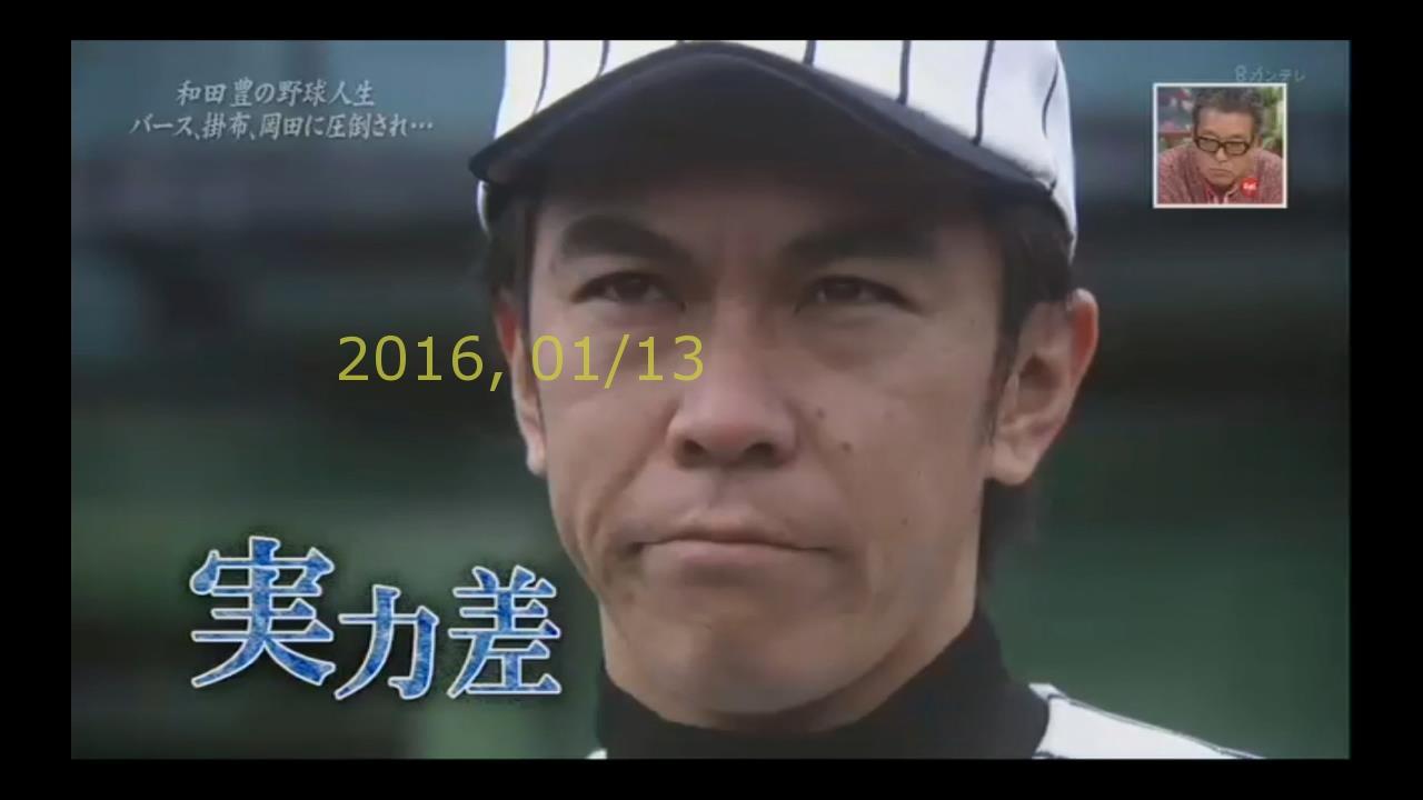 2016-0113-yoi-12