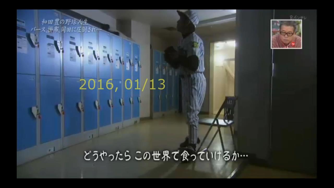 2016-0113-yoi-14