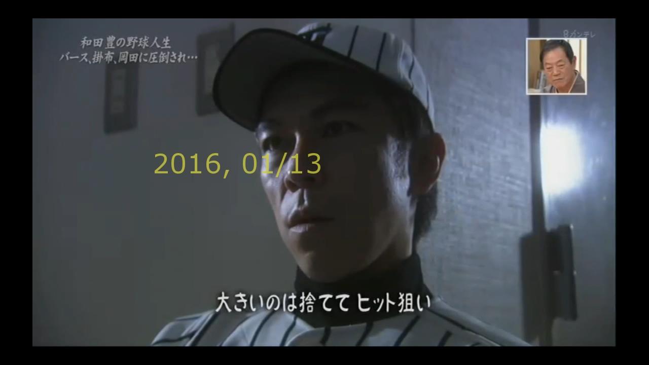 2016-0113-yoi-15