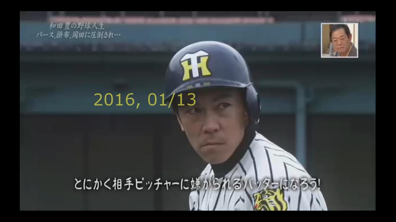 2016-0113-yoi-18