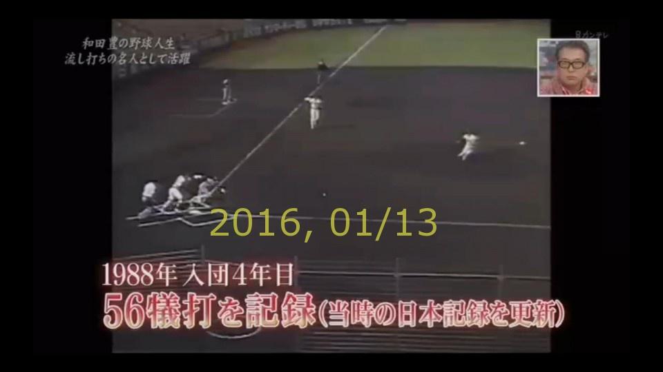 2016-0113-yoi-23