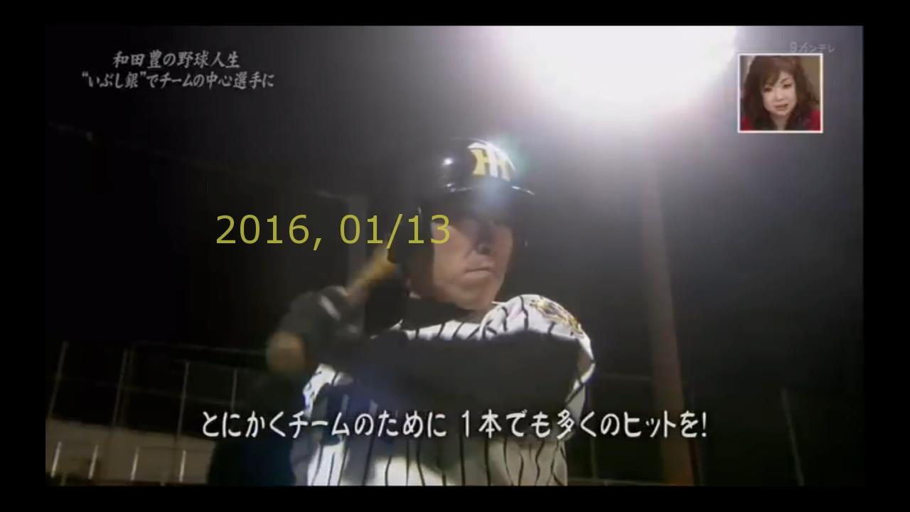 2016-0113-yoi-25