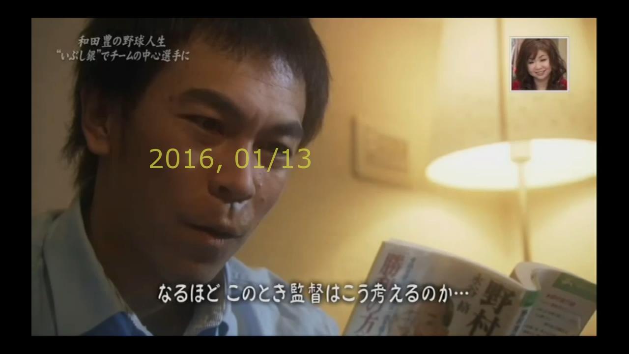 2016-0113-yoi-29