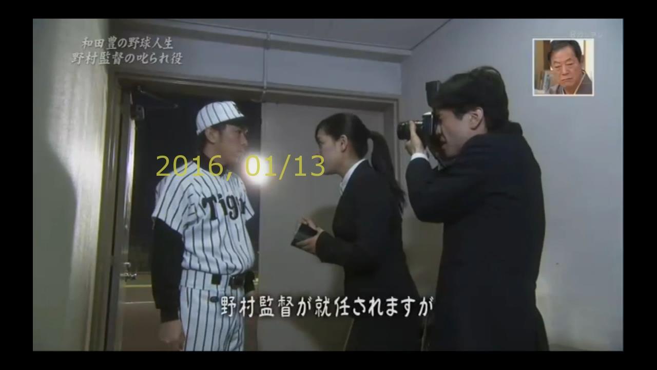 2016-0113-yoi-30