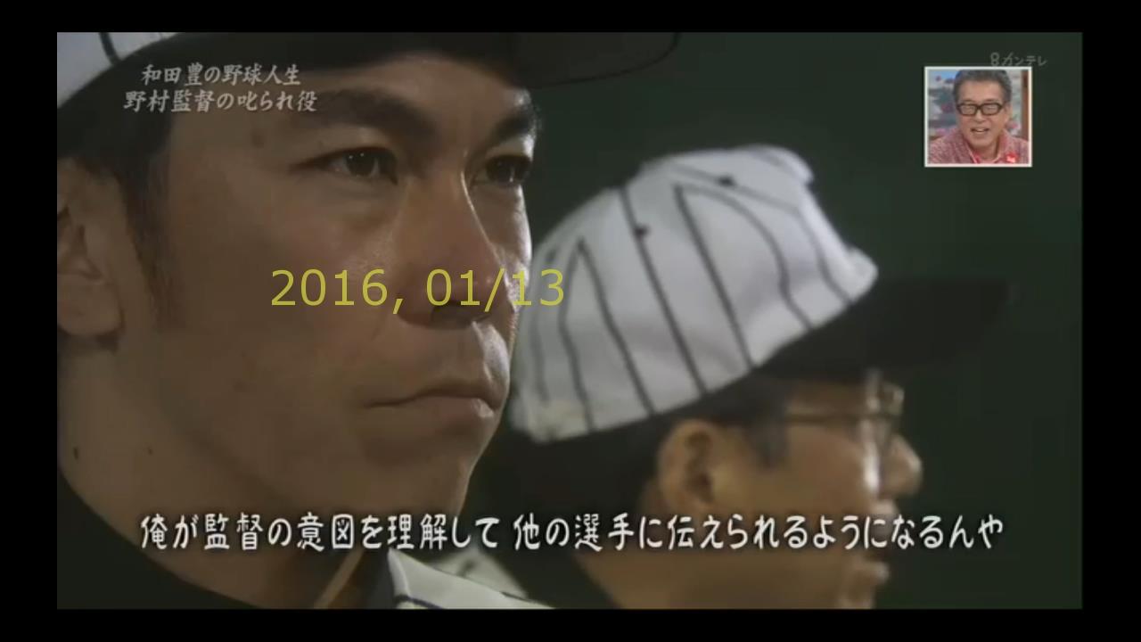 2016-0113-yoi-38