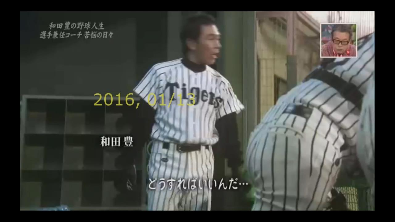 2016-0113-yoi-40
