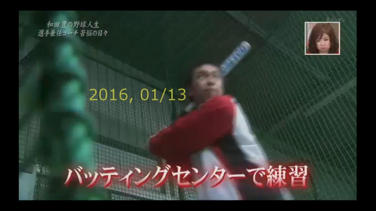 2016-0113-yoi-43