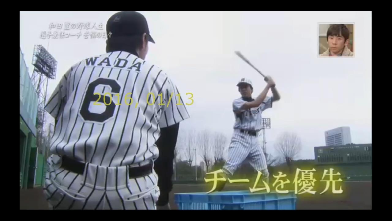 2016-0113-yoi-45