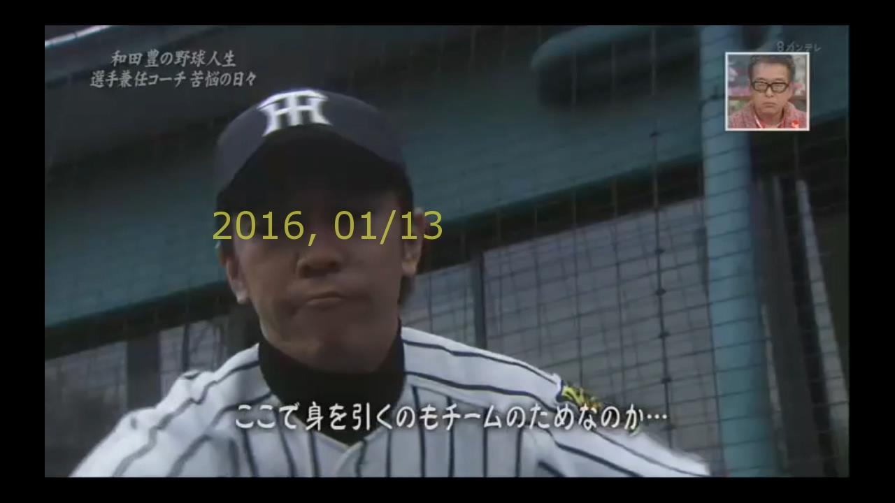 2016-0113-yoi-46