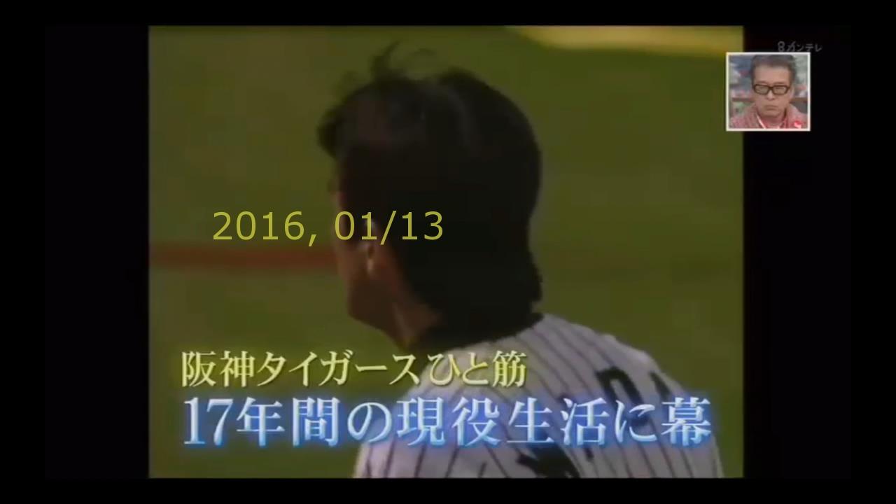 2016-0113-yoi-47