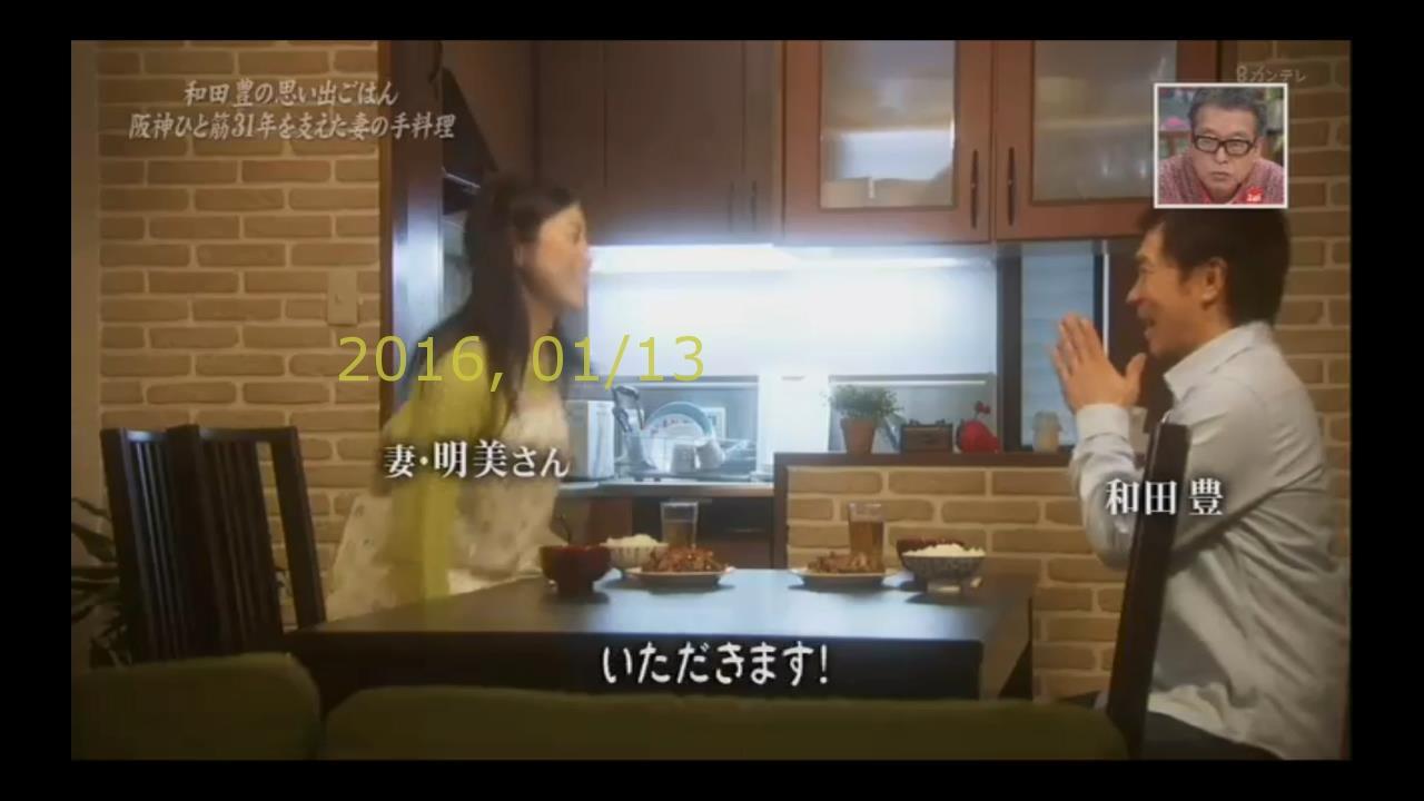 2016-0113-yoi-50