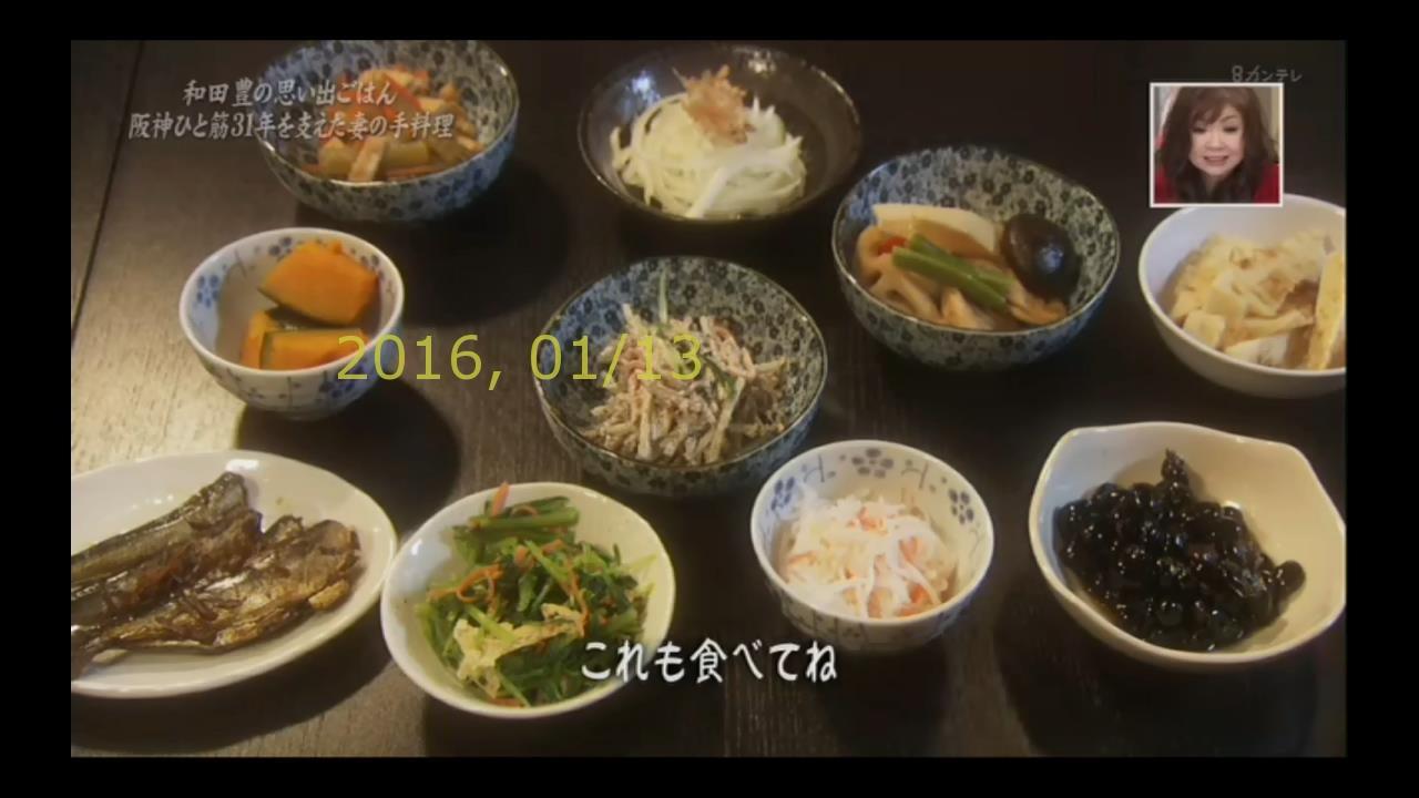 2016-0113-yoi-55