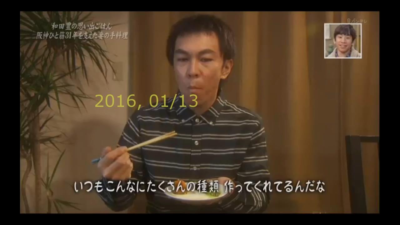2016-0113-yoi-57