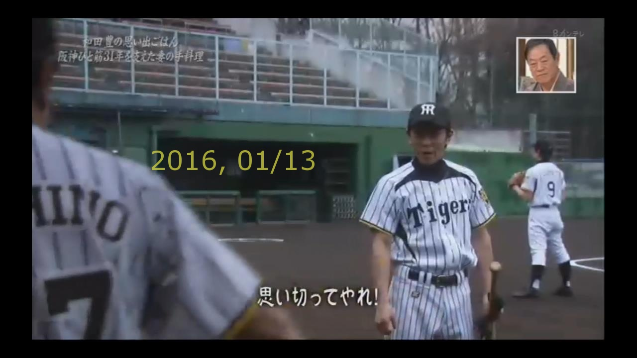 2016-0113-yoi-60