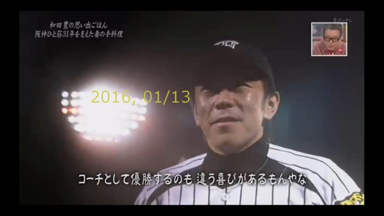 2016-0113-yoi-62