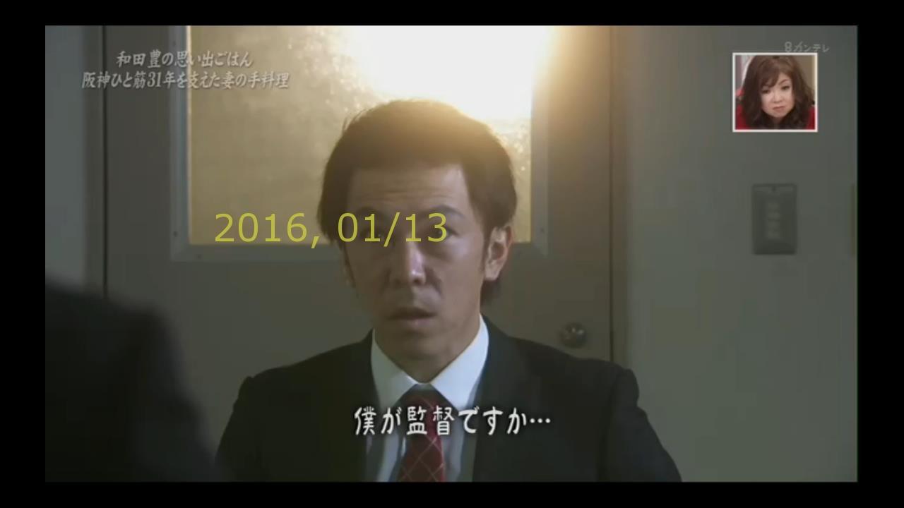 2016-0113-yoi-64
