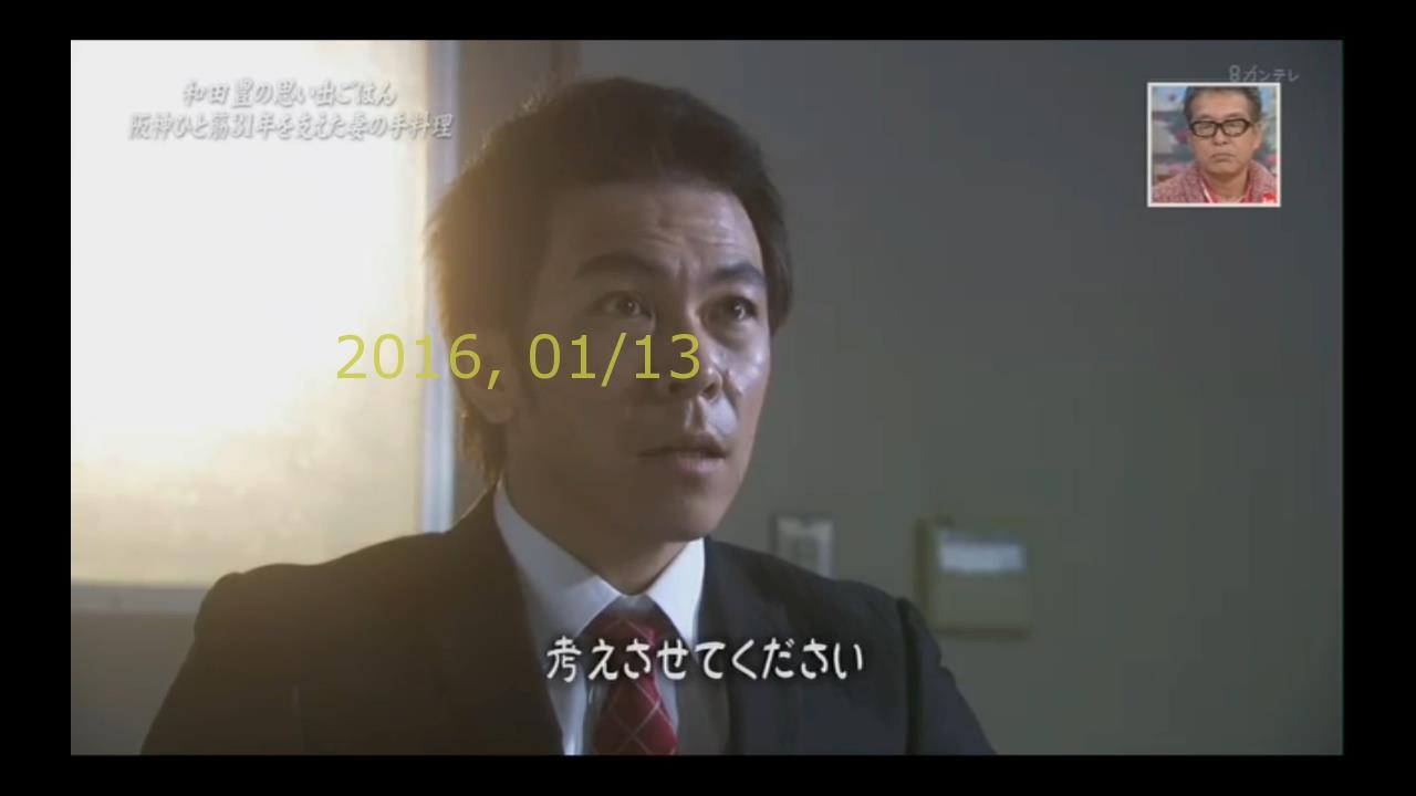 2016-0113-yoi-65