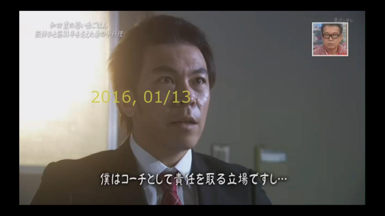 2016-0113-yoi-66