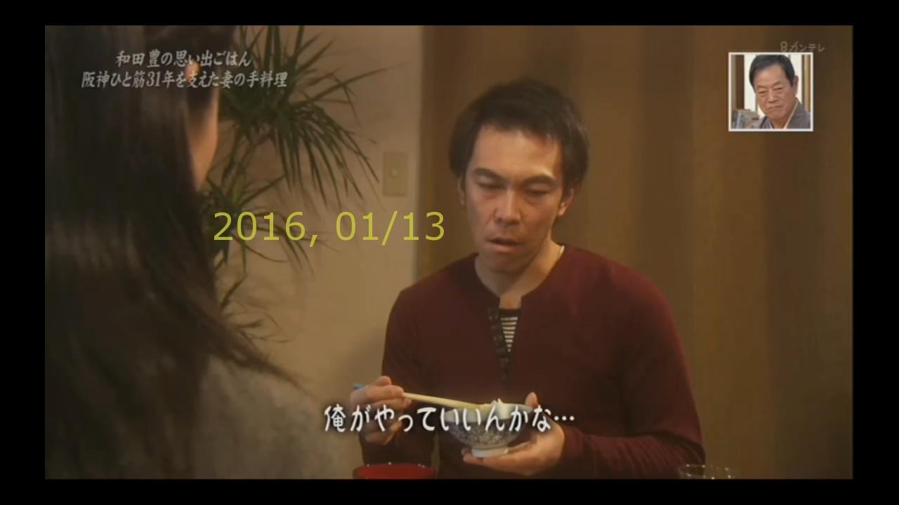 2016-0113-yoi-67