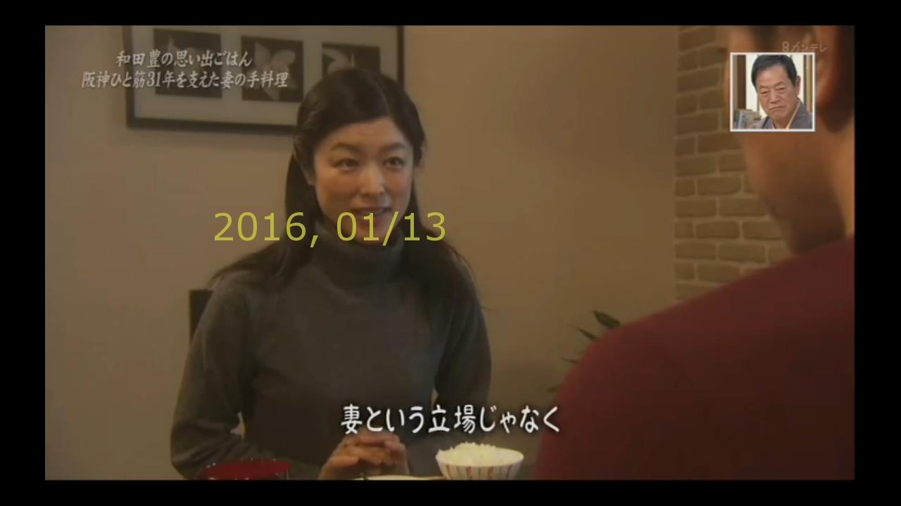 2016-0113-yoi-68