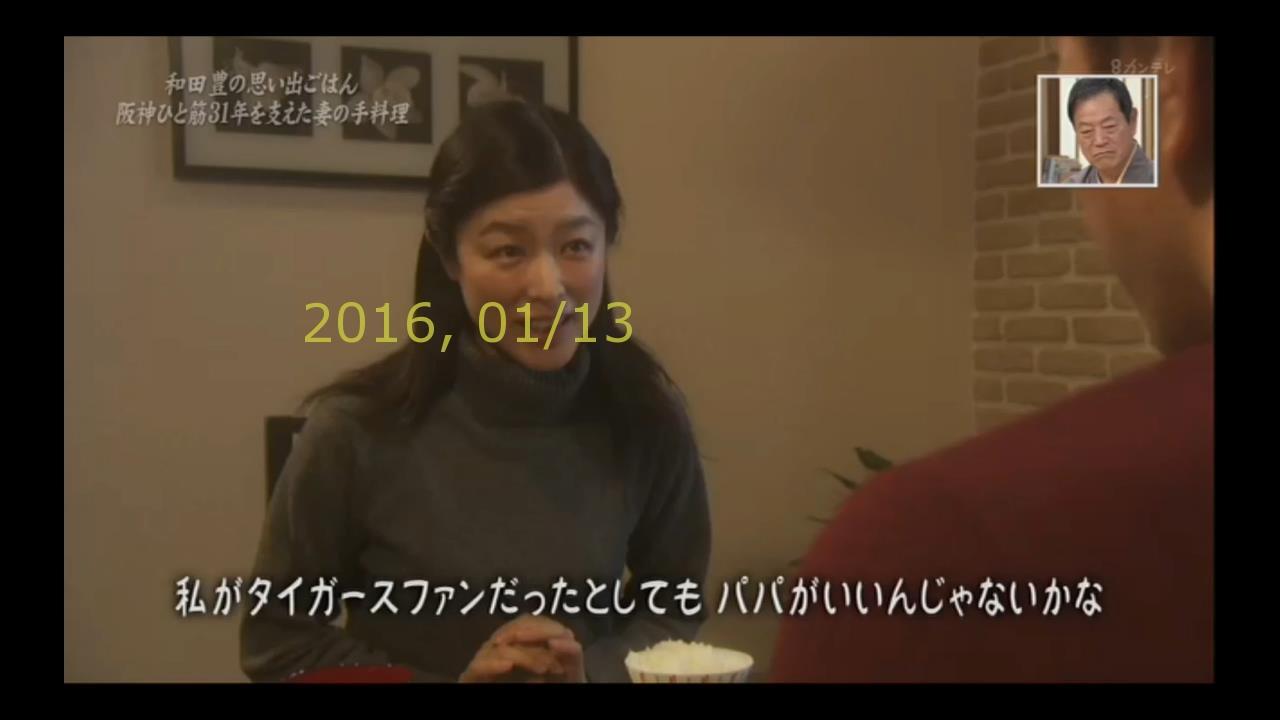 2016-0113-yoi-69