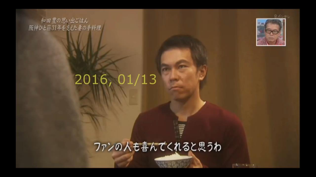 2016-0113-yoi-70