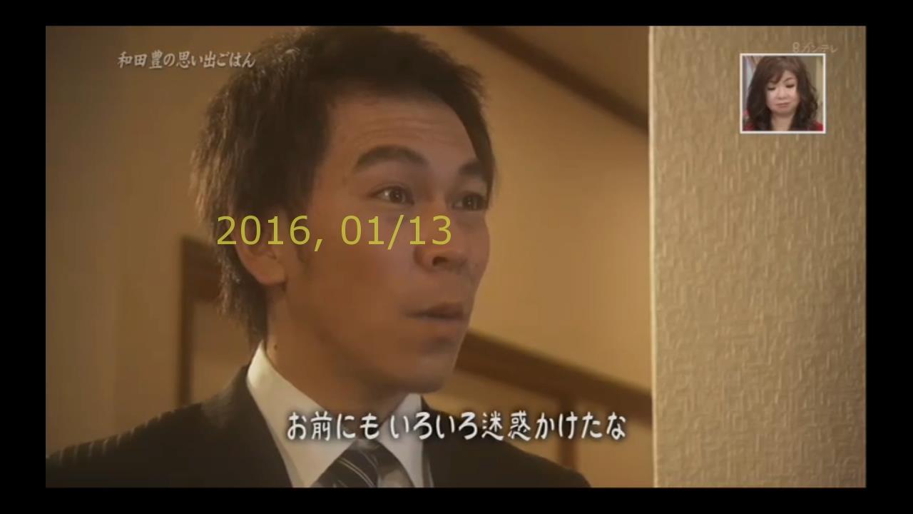 2016-0113-yoi-81