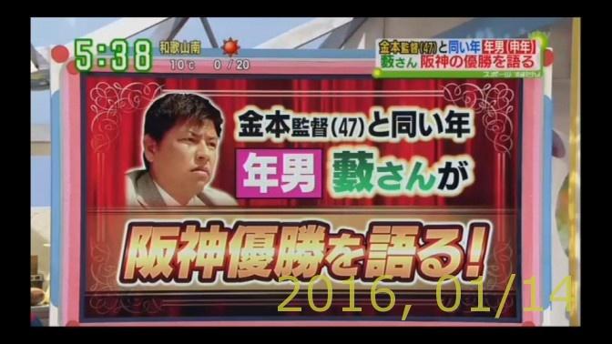 2016-0114-suma-01