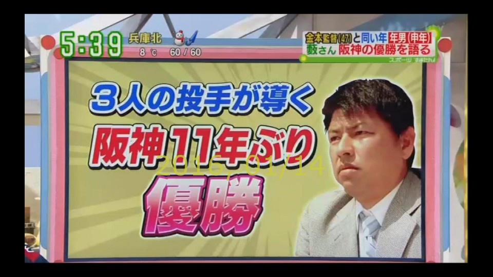 2016-0114-suma-02