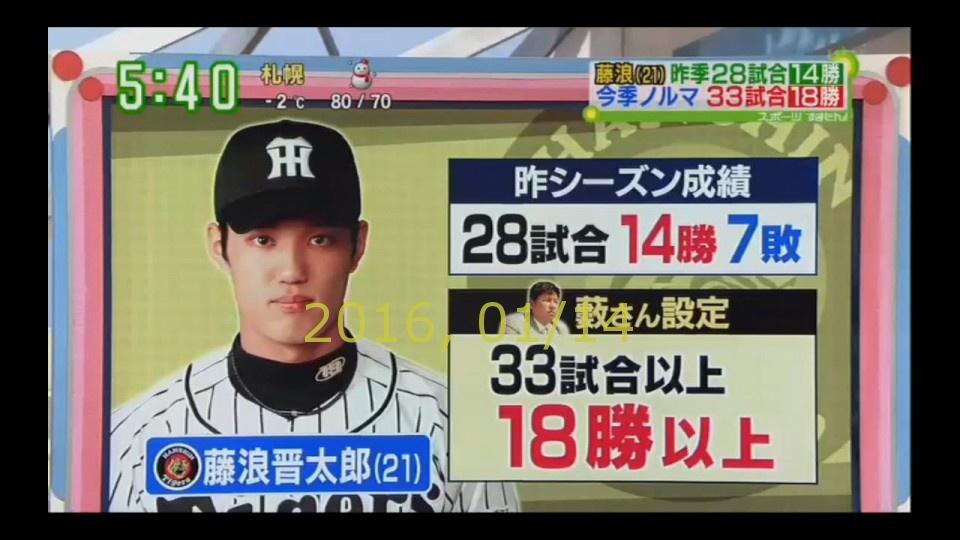 2016-0114-suma-06