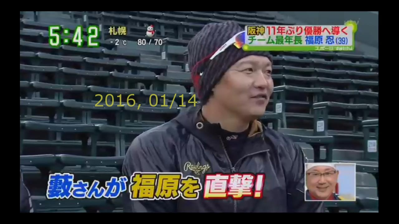 2016-0114-suma-09