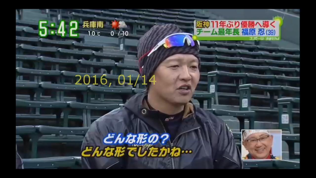 2016-0114-suma-12