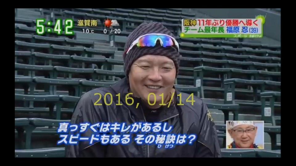 2016-0114-suma-16