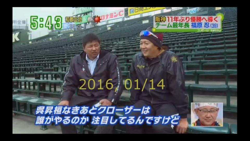 2016-0114-suma-20