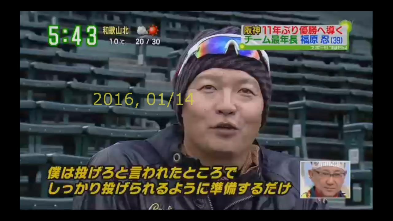 2016-0114-suma-21