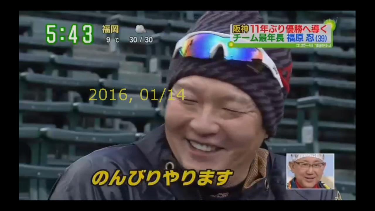 2016-0114-suma-22
