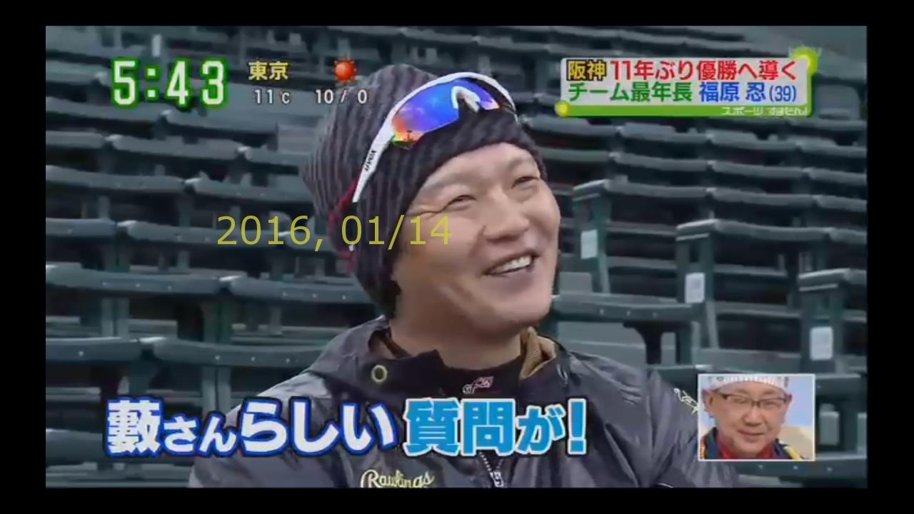 2016-0114-suma-24