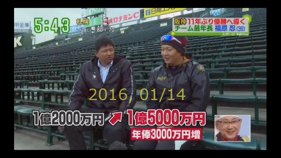 2016-0114-suma-25
