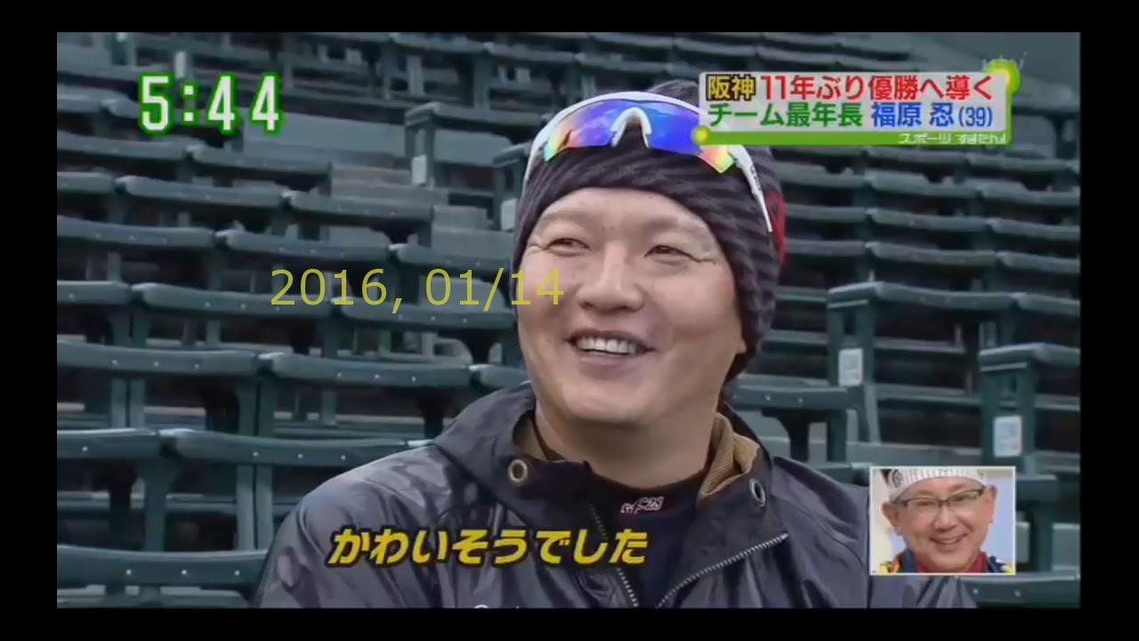 2016-0114-suma-28