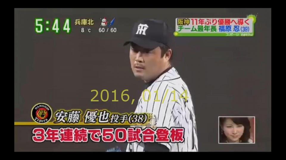 2016-0114-suma-29