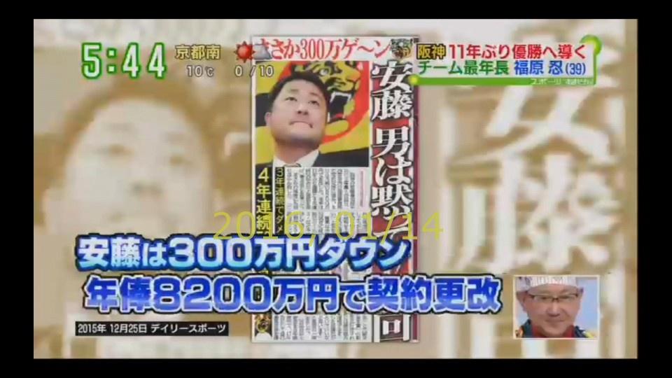 2016-0114-suma-30