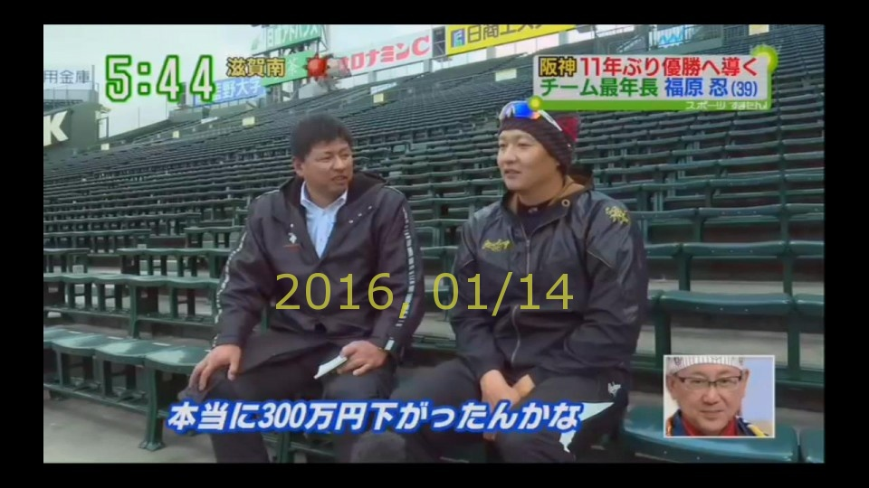 2016-0114-suma-31