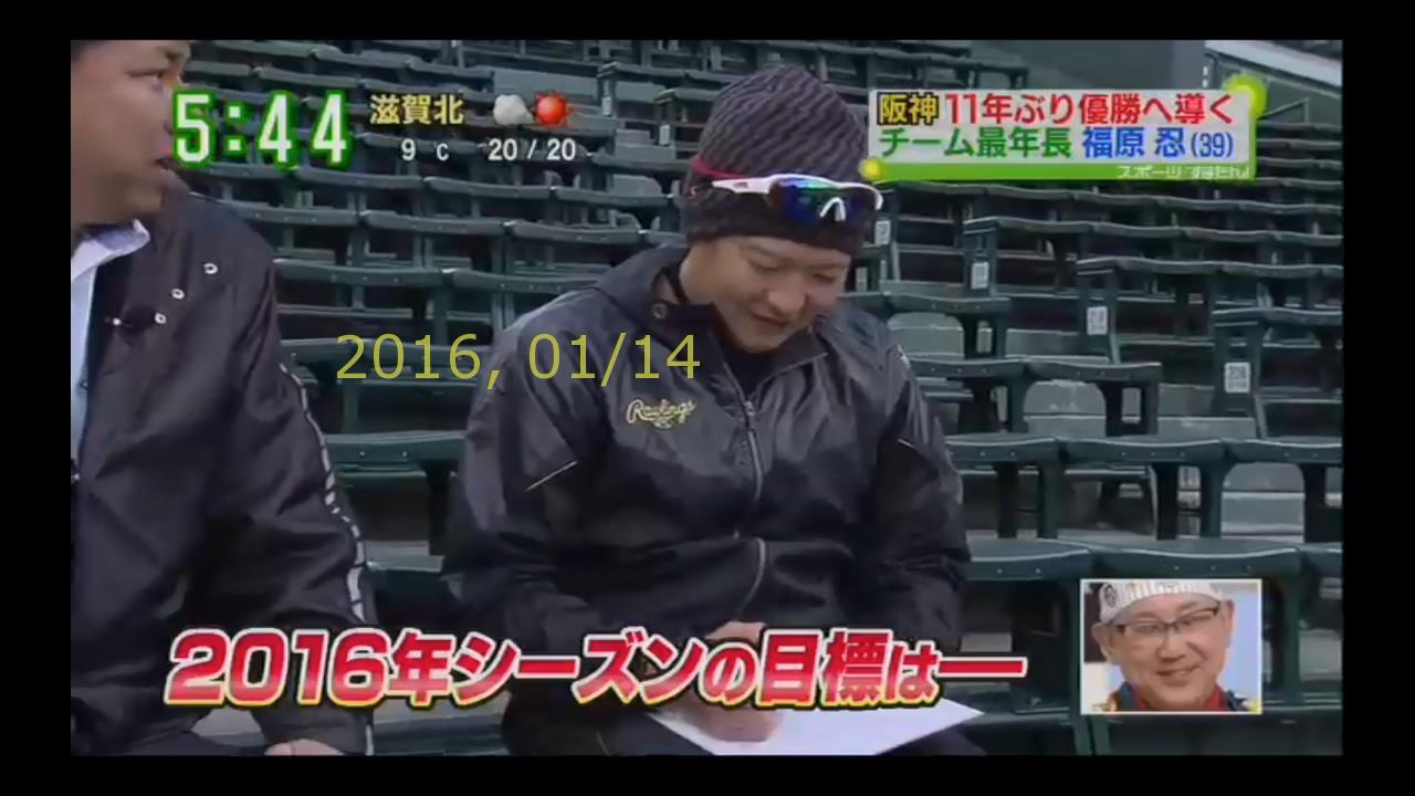 2016-0114-suma-34
